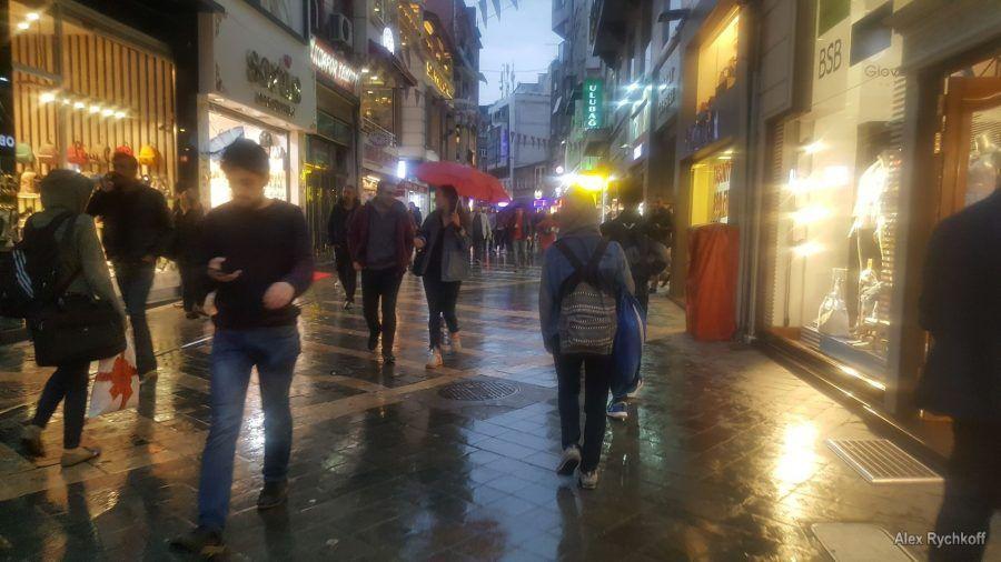 Rainy Trabzon