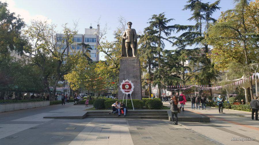Trabzon Meydan Parkı