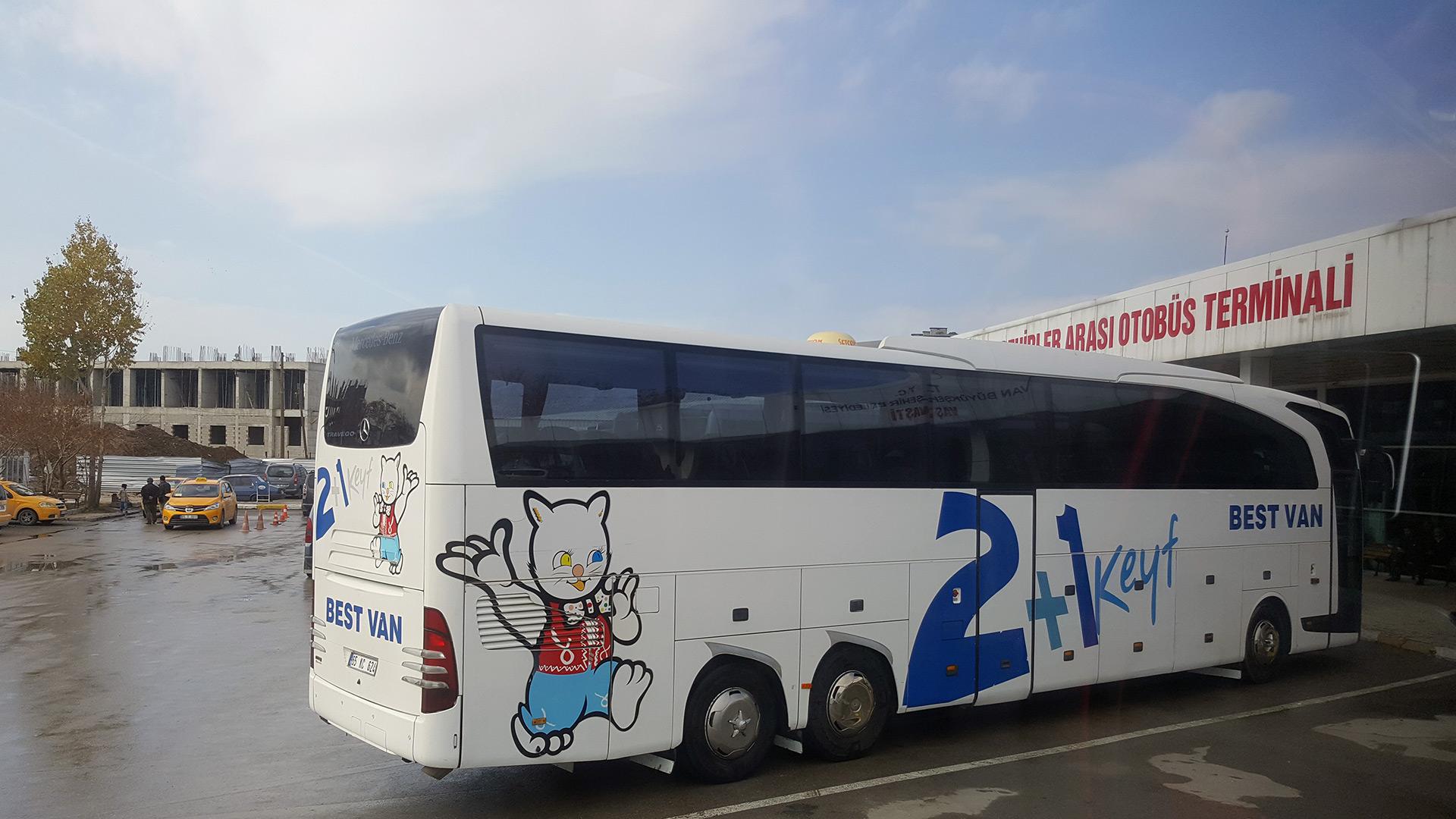 На автобусе по Турции: краткое введение для начинающих