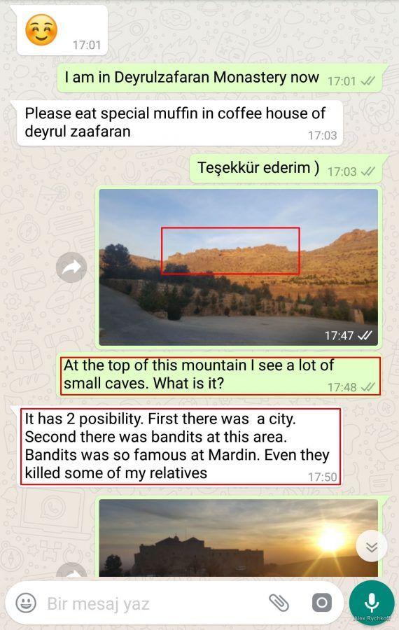About Anır kalesi