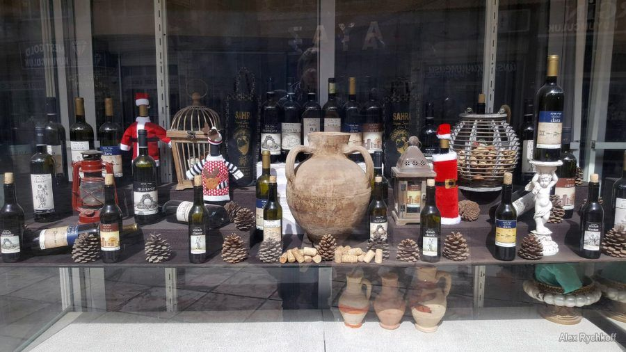 Babil Süryani Şarap Evi