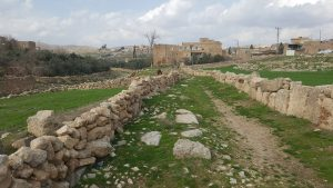At the present time there is a small Kurdish village at the place of ancient Dara city.