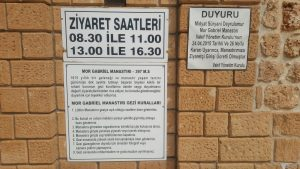 The Monastery of Mor Gabriel opening hours