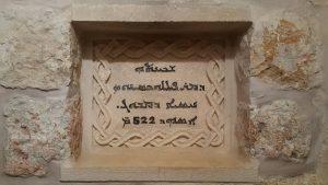 Beth Qadishe (The Crypt)