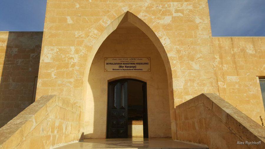 Deyrulzafaran (Mor Hananyo) Assyrian Monastery