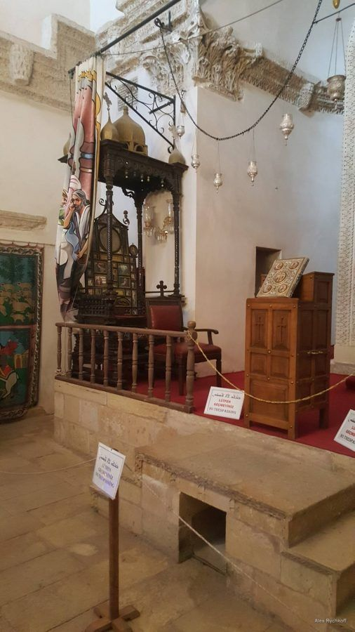 640 year old Patriarch Throne