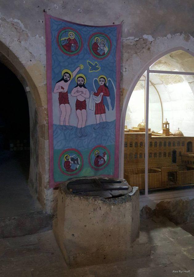 The Church of Virgin May